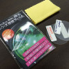 待望のOculusRiftDK2のレンズ保護フィルムが発売