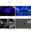 VRコンテンツを配信する「DMM.VR[β] 未来を感じる360度体験」