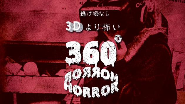 360horror